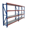 Warehouse Storage System Adjustable Medium Duty Long Span Shelf