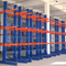 Factory customized cheap high quality steel storage cantilever rack